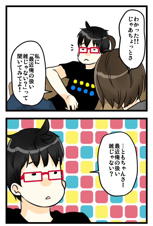 blog180808_3