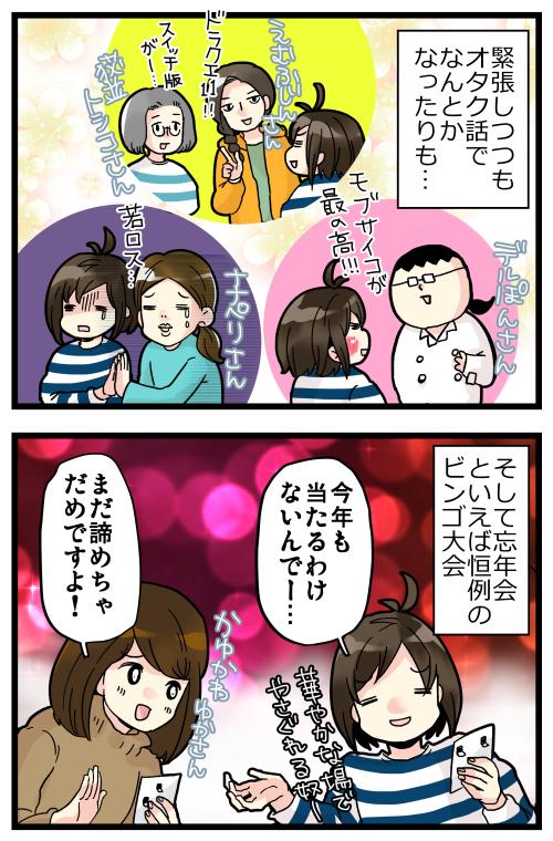 blog191217_3