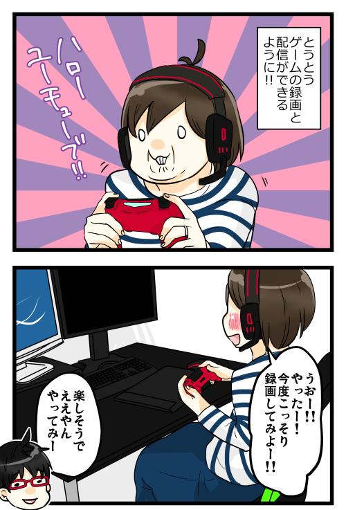 blog190115_3