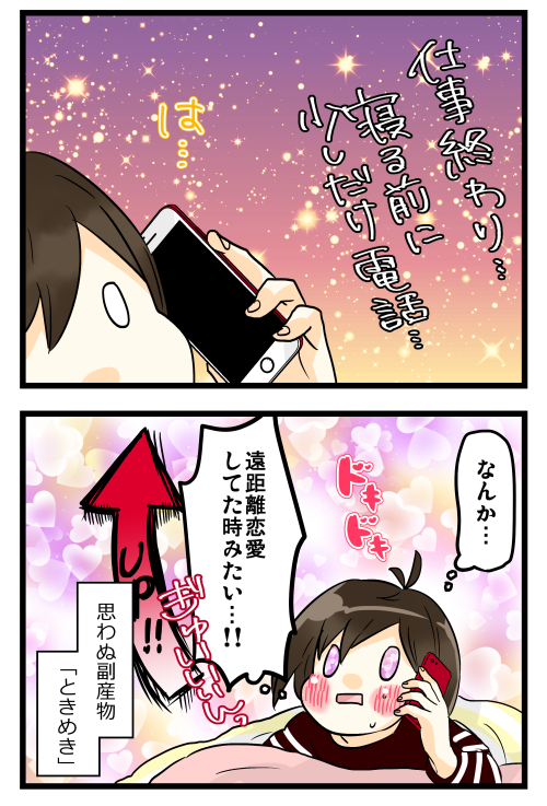 blog190117_4