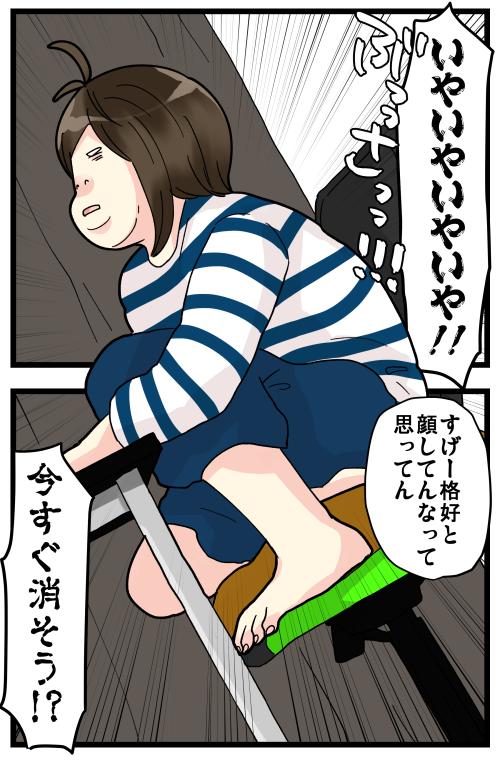 blog191128_2