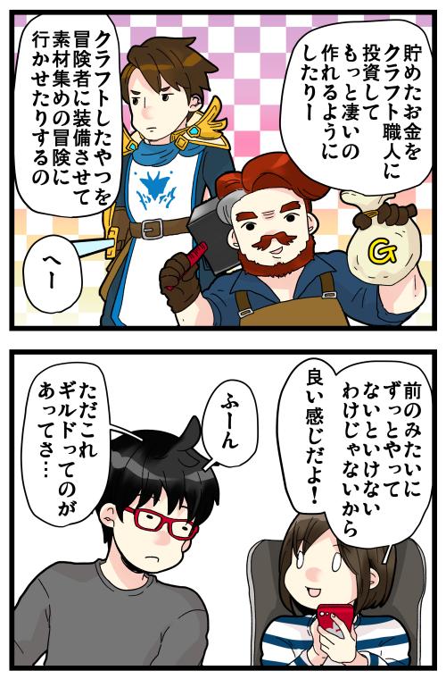 blog200216_3