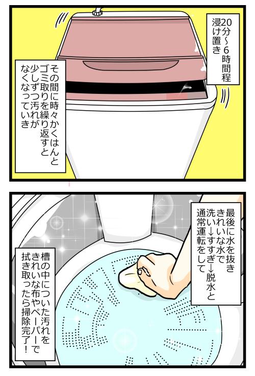 blog180926_4