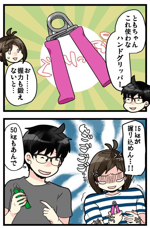 blog200705_2
