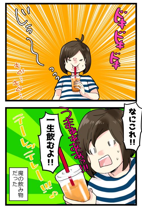 blog190827_4