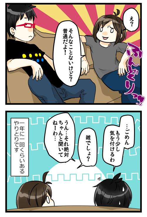 blog180808_4
