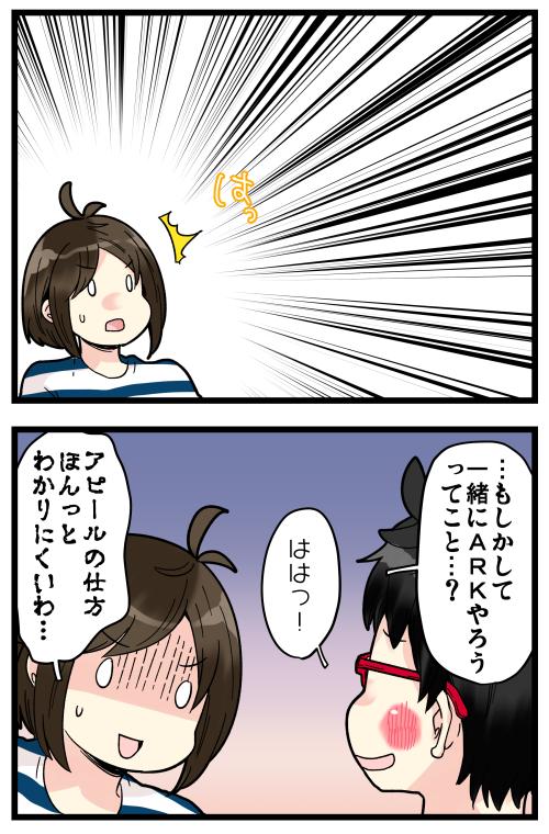 blog200127_4