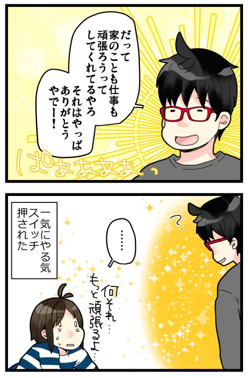 blog200327_2