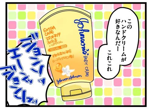 blog181218_4