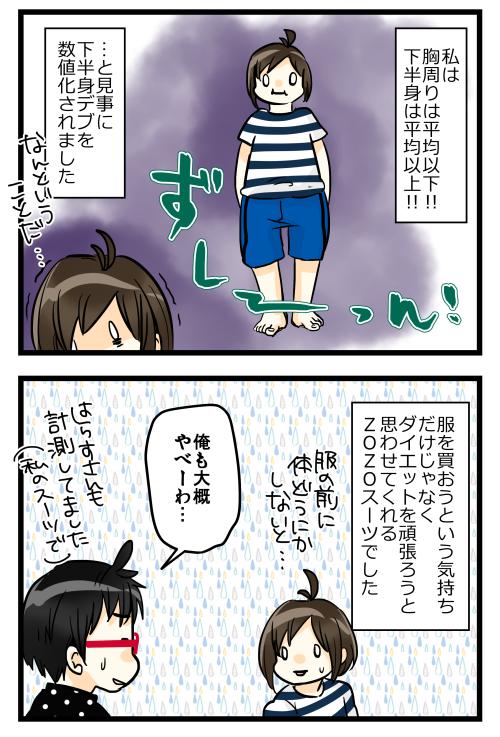 blog180830_4
