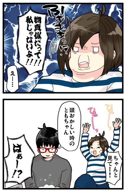 blog200115_3