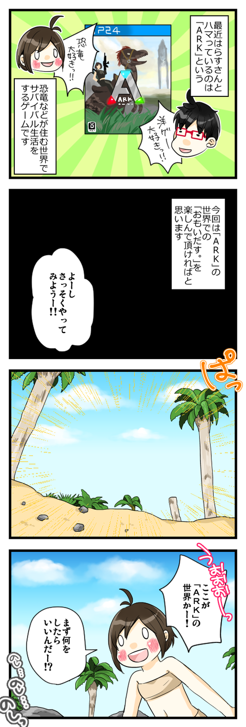 blog180112