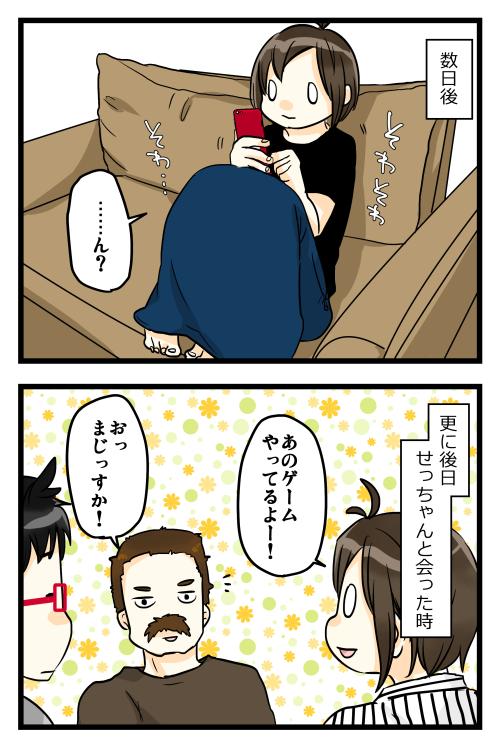 blog180802_3