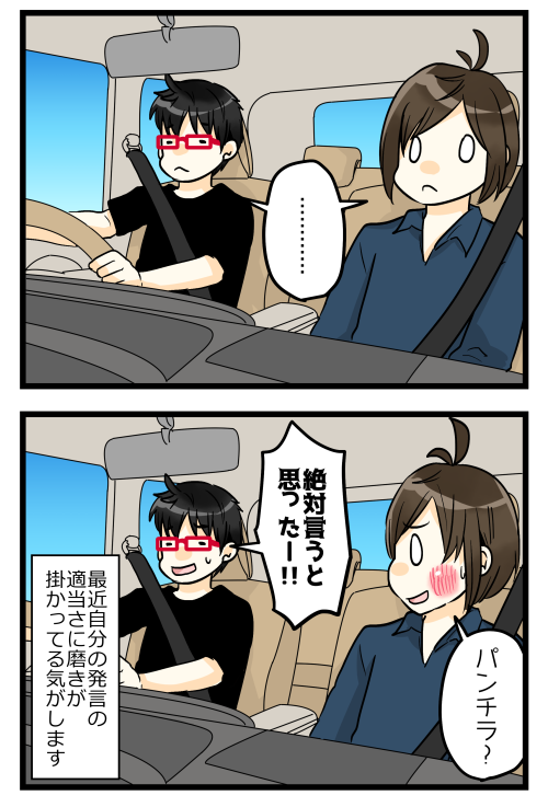 blog181011_2