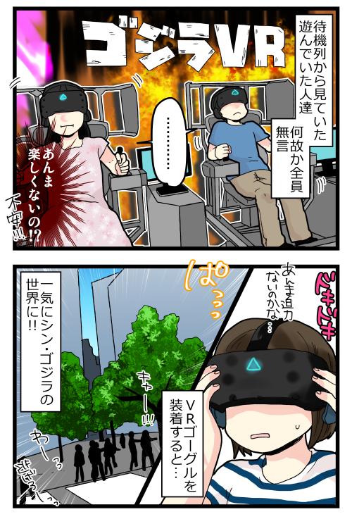 blog190821_2