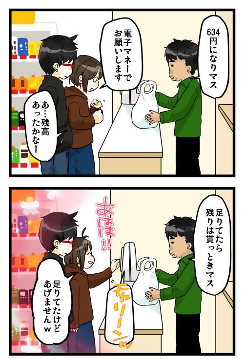blog190226_3