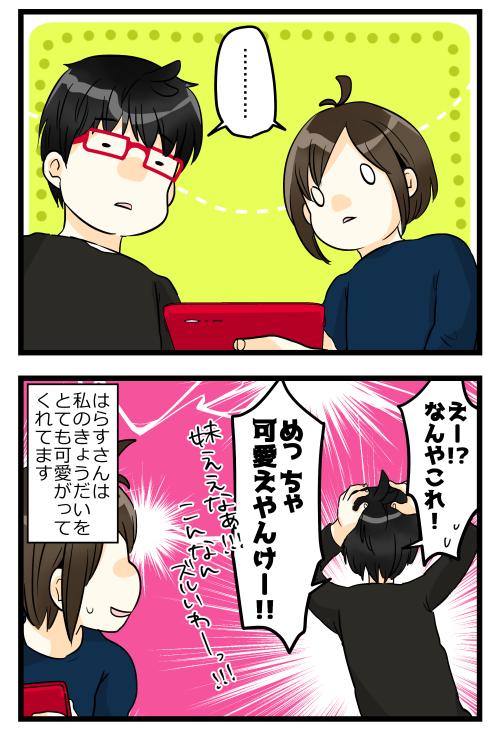 blog180416_4