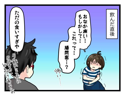 blog190827_5
