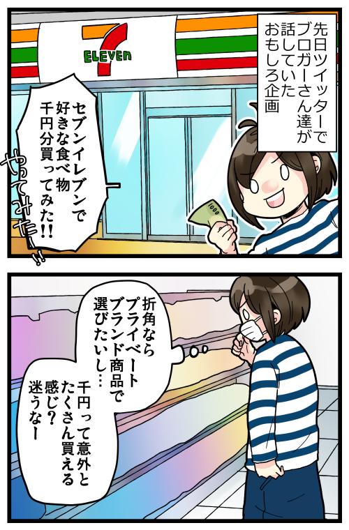 blog200518
