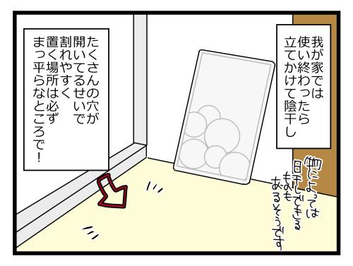 blog190119_5