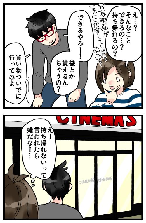 blog200323_3