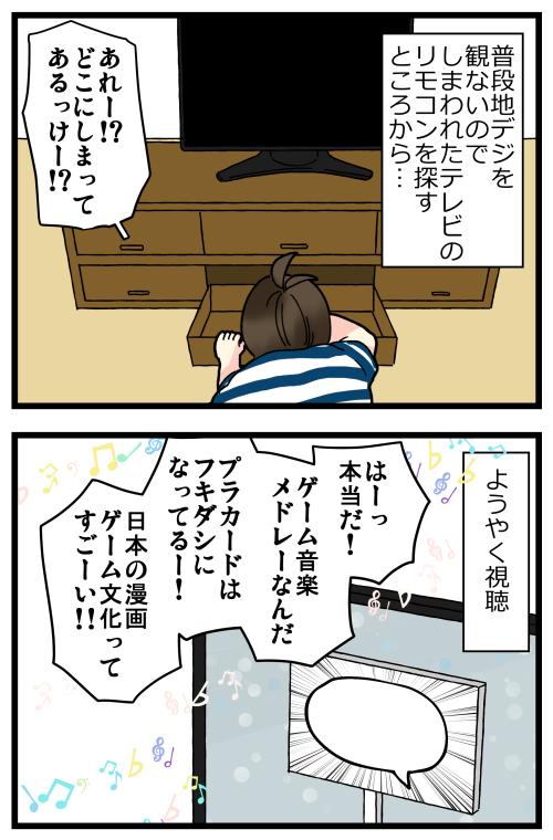 blog210726_3