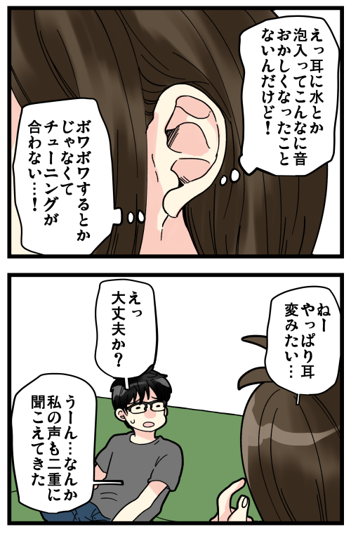 blog201021_4