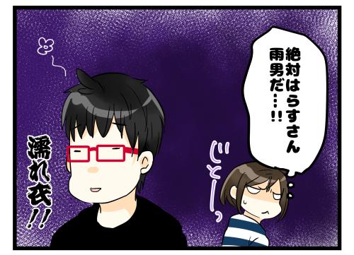 blog180406_3