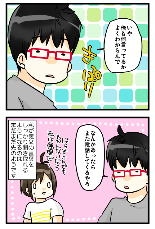 blog180901_4