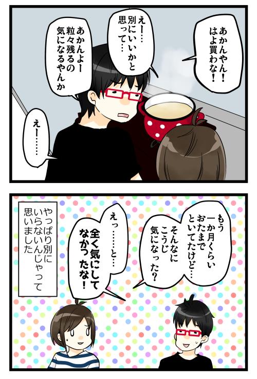 blog181019_2