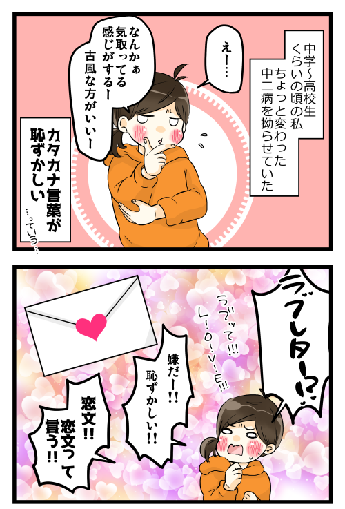 blog190131