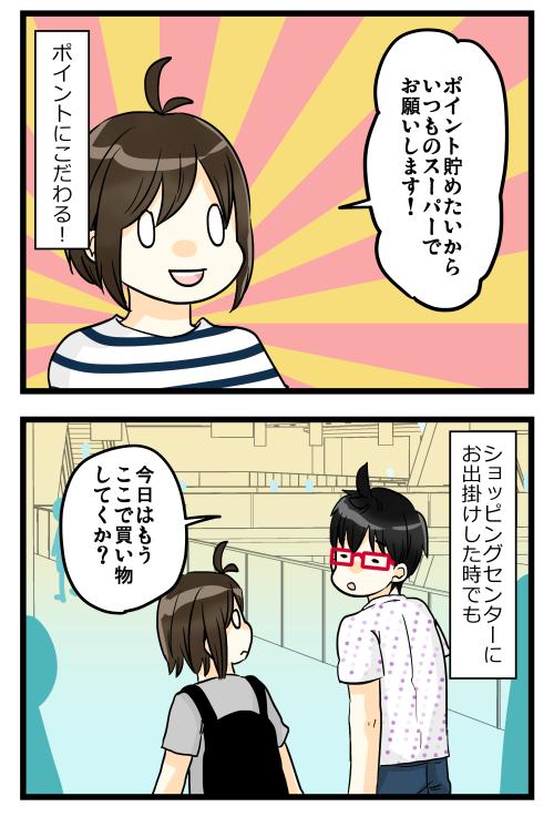 blog180914_2