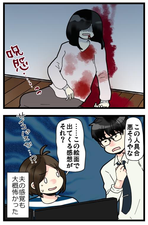 blog200717_4