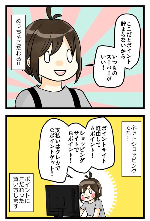 blog180914_3