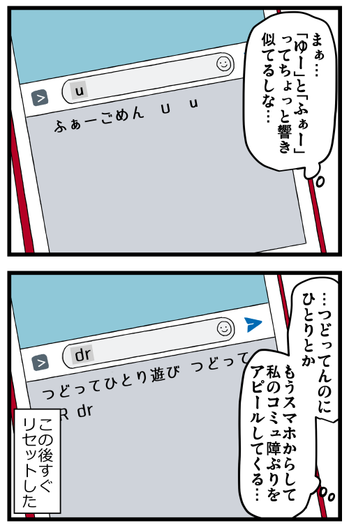 blog200303_4