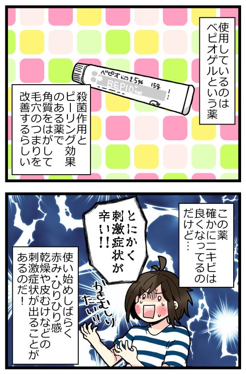 blog210728_5