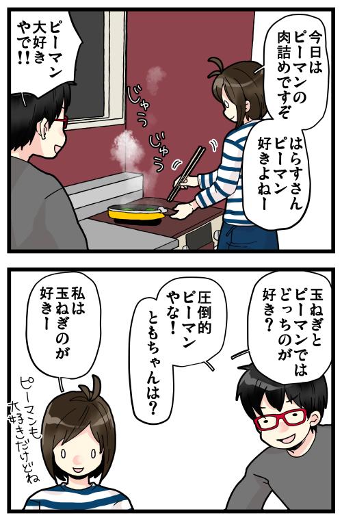 blog191126