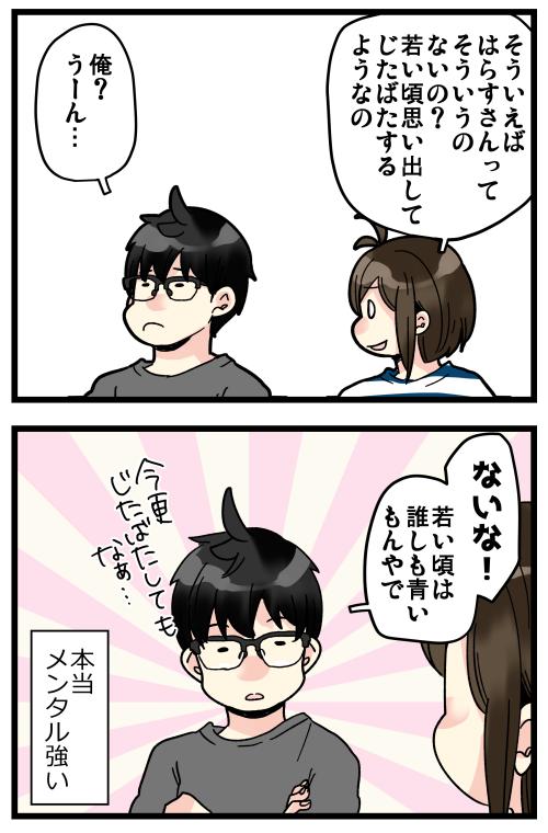 blog200510_4