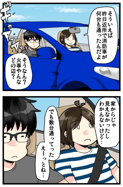 blog200727