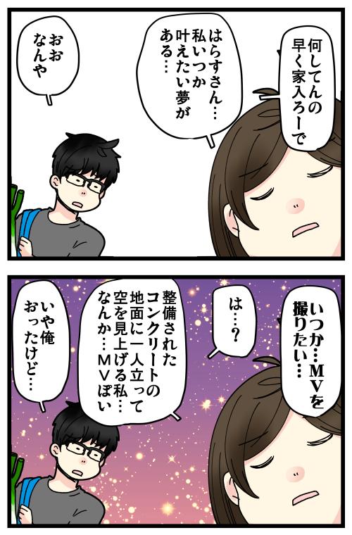 blog210910_3
