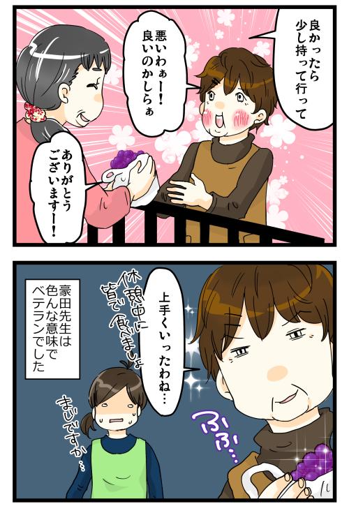 blog180209_4