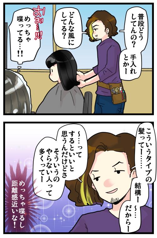 blog191213_2