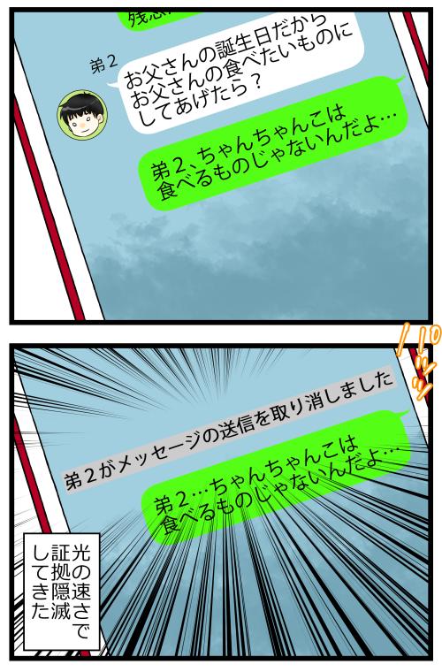 blog191114_4