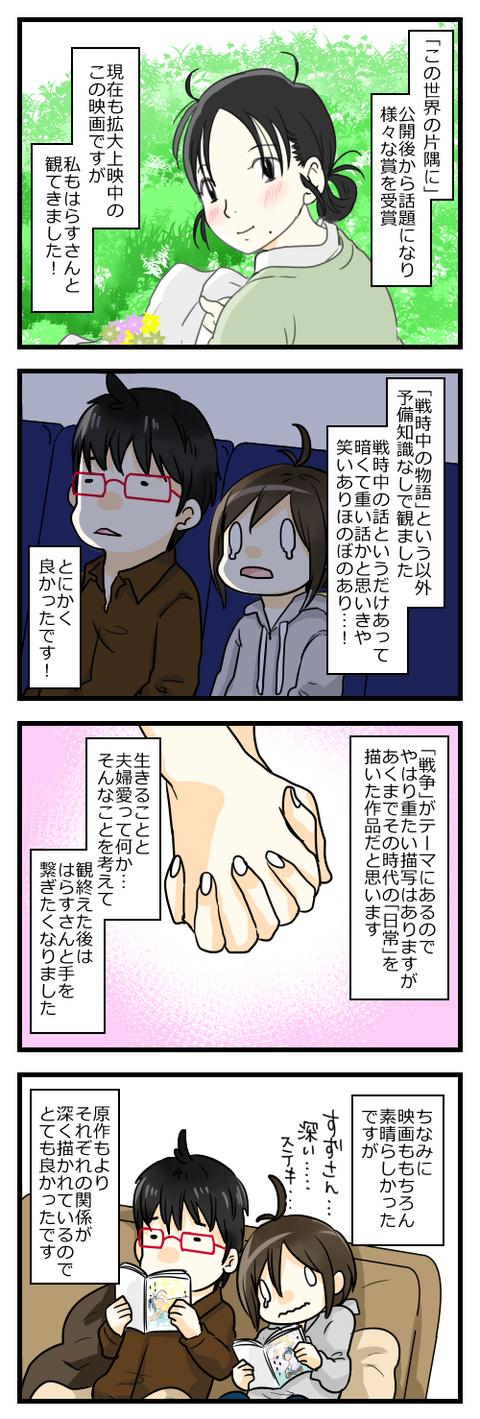 blog130