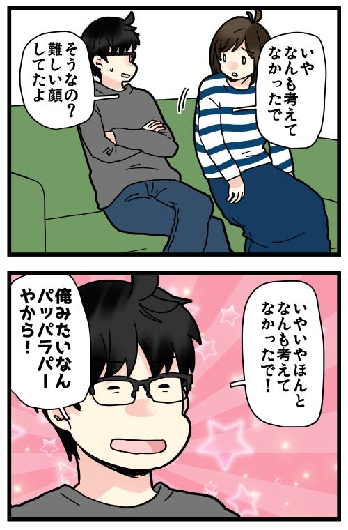 blog210111_2