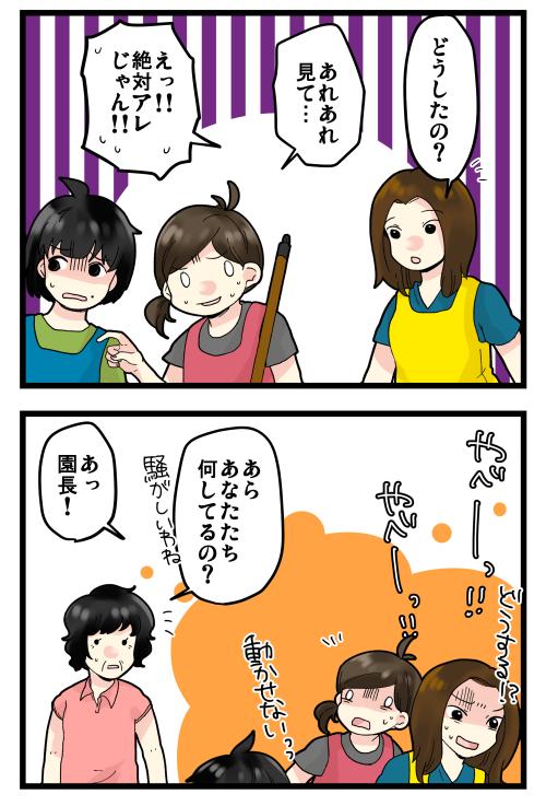 blog190811_4