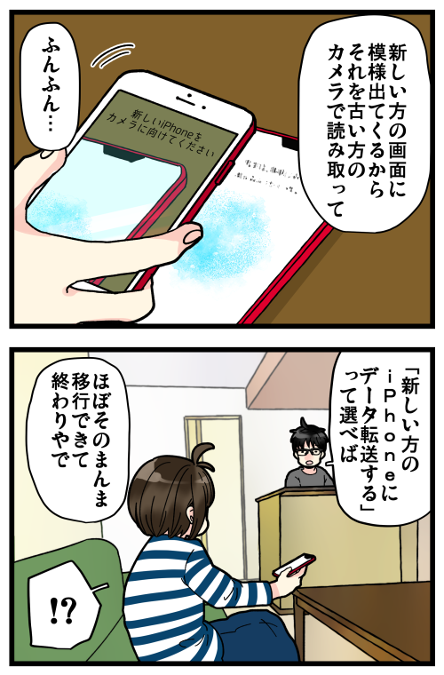 blog201116_3