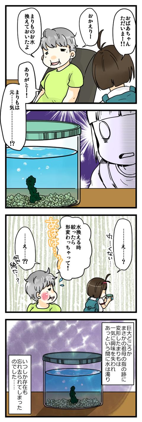 blog166