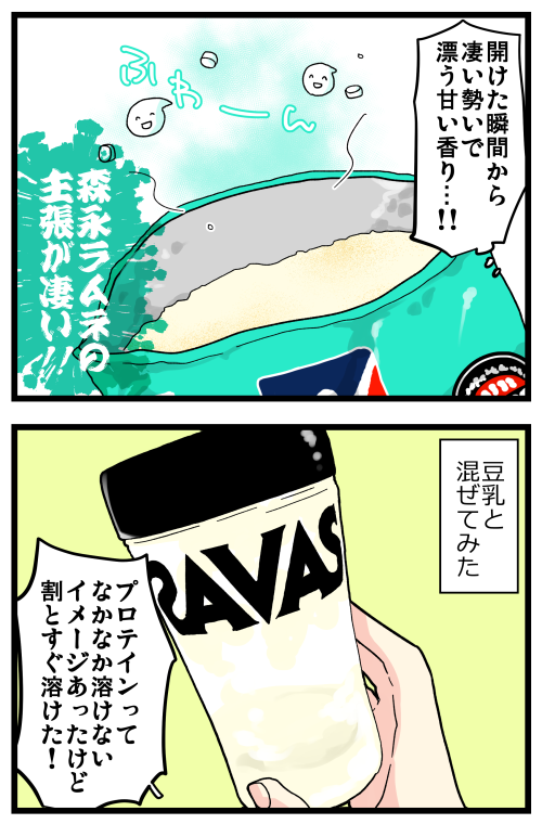 blog200607_3