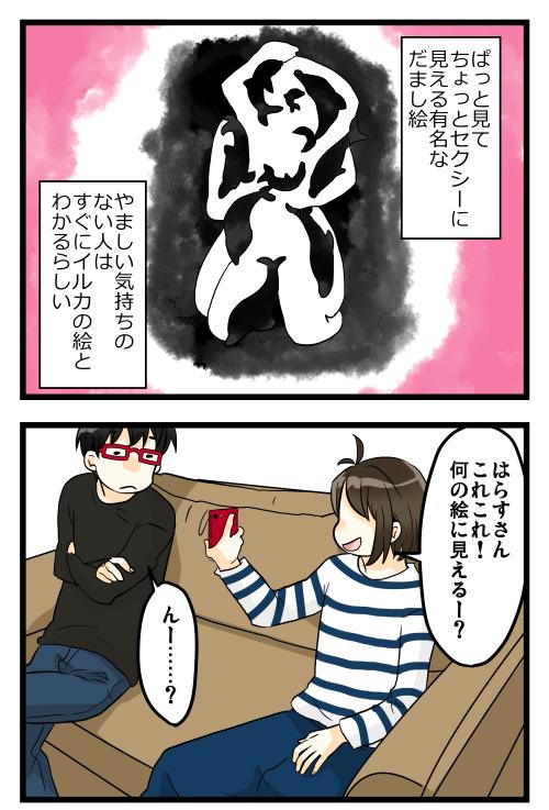 blog190107